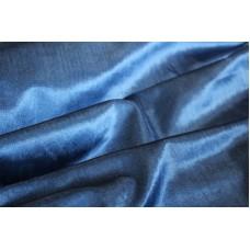 Potahová látka RASEL -  modrá
