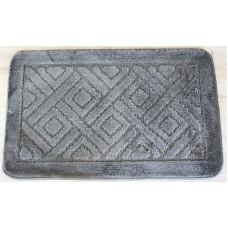 Koupelnová předložka Comfort 50x80cm - šedá + dárek