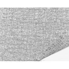 Potahová  látka Plain - šedá č.1