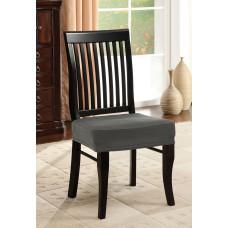 Potah napínací na židli bez opěradla - šedý - 2 ks