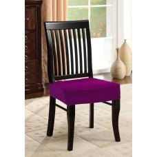 Potah napínací na židli bez opěradla - purpurový - 2 ks