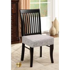 Potah napínací na židli bez opěradla Modern - cream - 2 ks