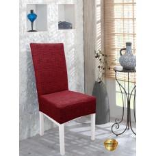 Potah napínací na židli s opěradlem Modern - vínový - 2 ks