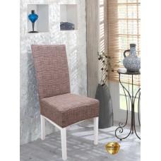 Potah napínací na židli s opěradlem Modern - hnědý - 2 ks