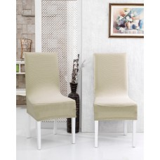 Potah napínací na židli s opěradlem Rafail - kremový - 2 ks